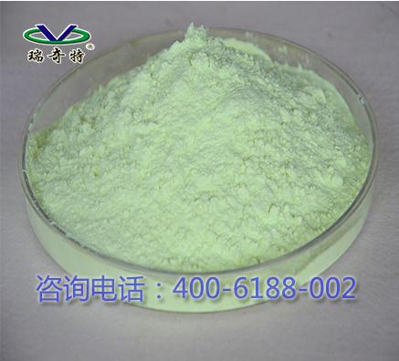 新一代荧光增白剂RQT-C-3用于静电粉末涂料的效果