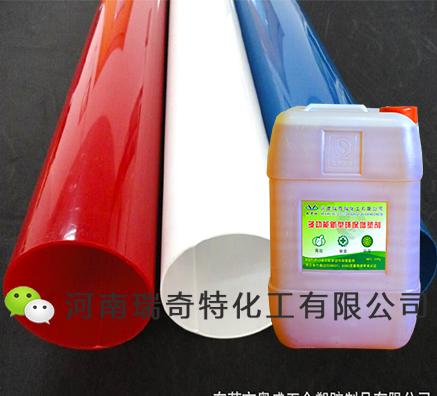 多功能增塑剂7大用途功能解决塑料问题