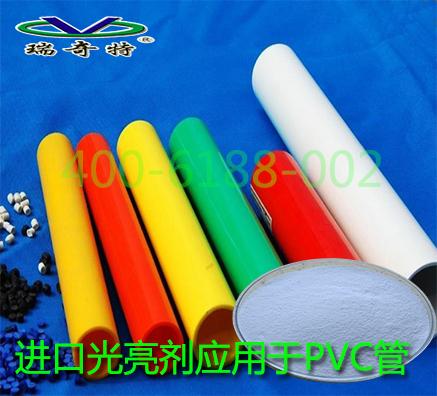 塑料光亮剂哪款较实用