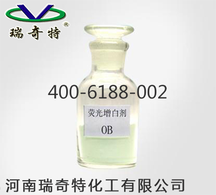荧光增白剂OB的颜色对型材产品有什么影响