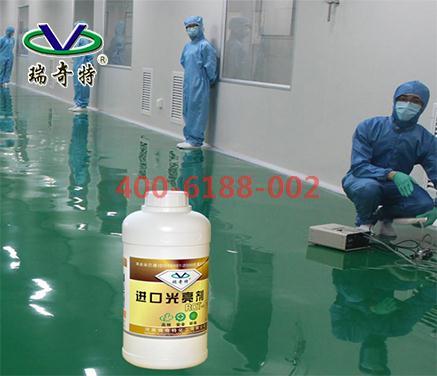 环氧油漆光亮剂生产厂家