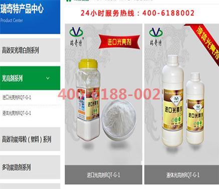 PE塑料光亮剂生产厂家