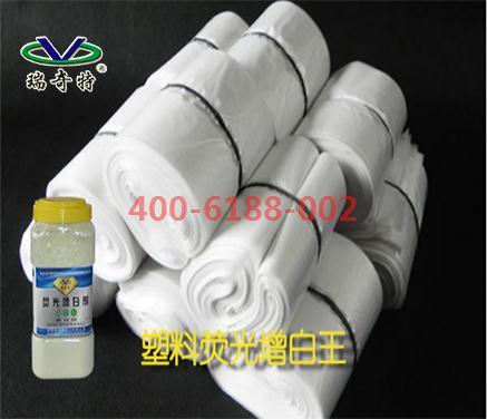 新型塑料去黄增白剂用法用量你知道嘛