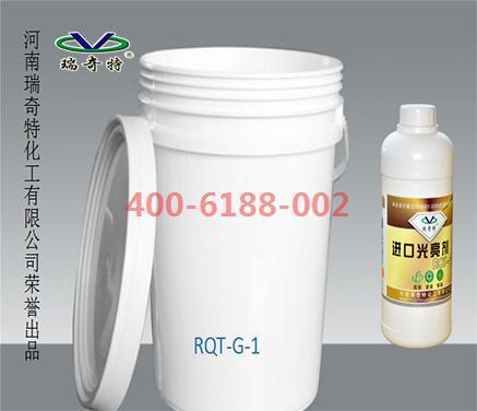 用于pp、pe塑料光亮剂哪家厂家质量效果好