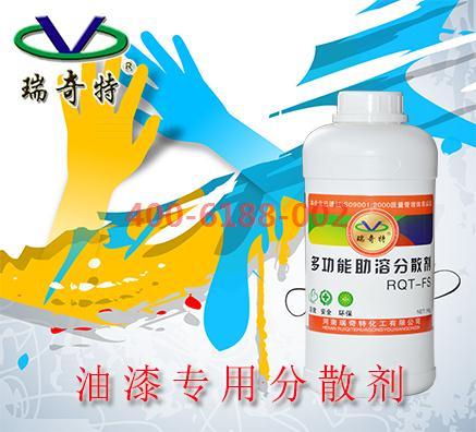 揭秘:高档油漆分散剂的优点