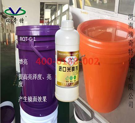 Pvc塑料光亮剂用法用量大揭秘