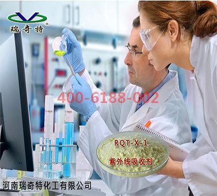 塑料防老化剂厂家直销报价
