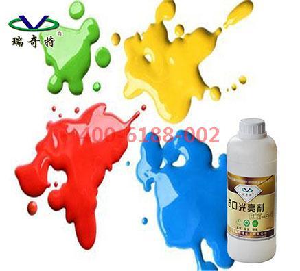 环保水性光亮剂生产厂家