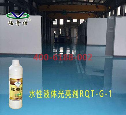 国内水性涂料专用光亮剂生产厂家有哪家