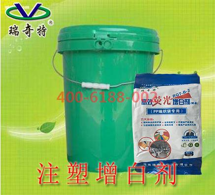 PP塑料桶注塑增白剂哪个型号好