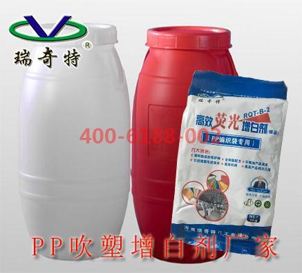 PP塑料吹塑增白剂厂家哪家好