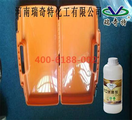 再生塑料吹塑光亮剂厂家