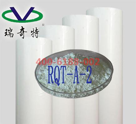塑料压延膜专用增白剂厂家