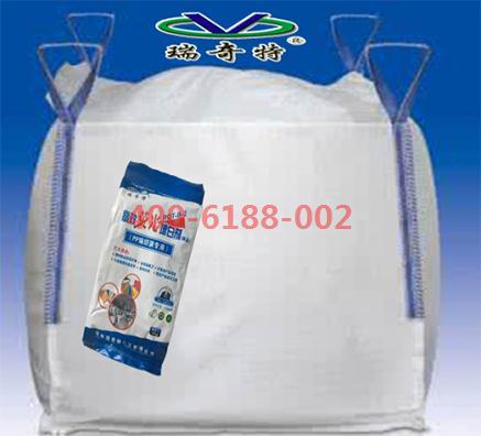 塑料编织袋拉丝专用增白剂
