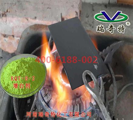 耐高温塑料增白剂用法用量