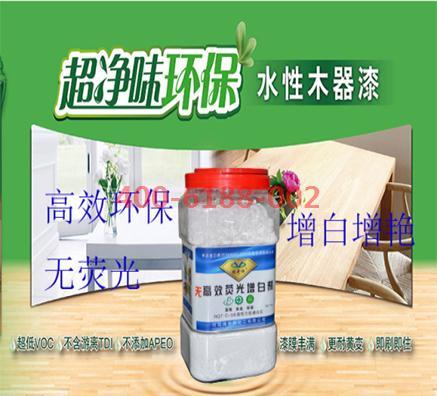 水性漆无荧光增白剂的使用方法