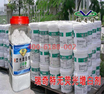 高端水性涂料无荧光增白剂的应用
