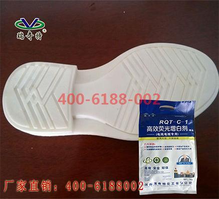 PVC发泡增白剂生产厂家