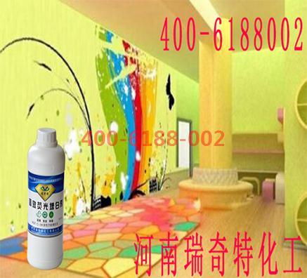 家装水性涂料专用液体增白剂