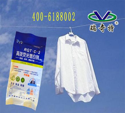 衣服专用水性增白