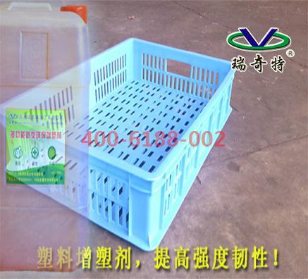 塑料增塑剂生产厂家哪家好