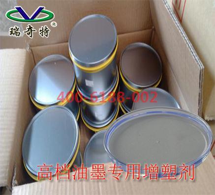 高档油墨增塑剂生产厂家