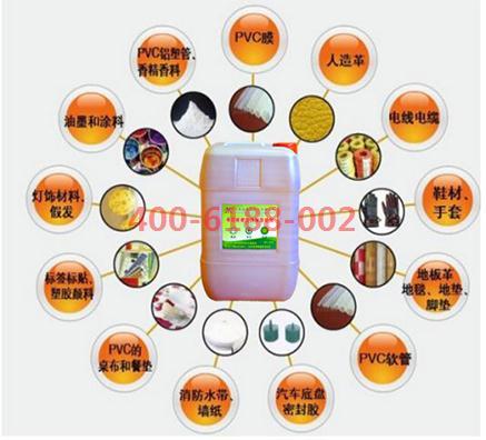 塑料电线电缆专用增塑剂厂家