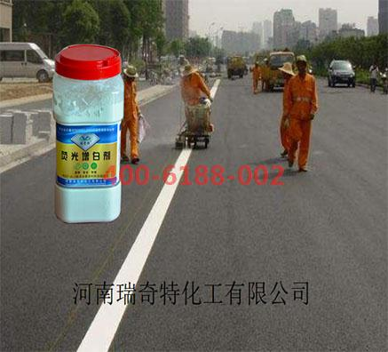 道路划线漆常温涂料专用的增白剂在这