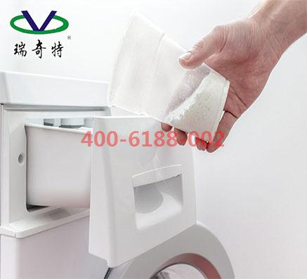 洗化防紫外线吸收剂厂家直销