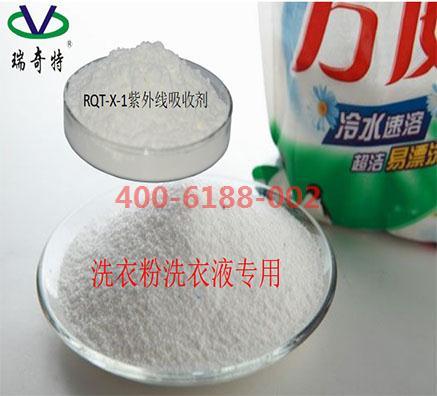 洗化用品添加防紫外线吸收剂的真正作用