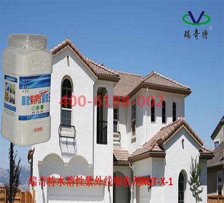 水性紫外线吸收剂生产厂家