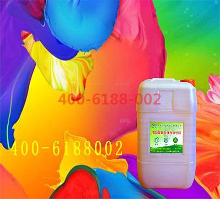 油漆增塑剂