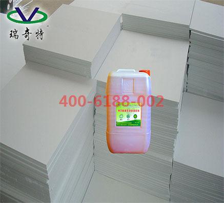 塑料增塑剂厂家