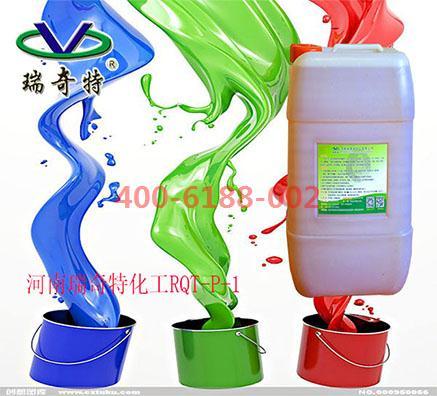 多功能环保油漆增塑剂生产厂家