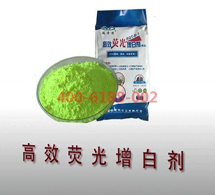 PVC塑料通用型荧光增白剂是哪款?