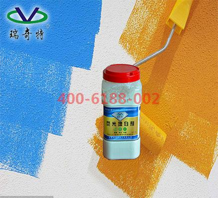 代替油墨荧光增白剂OB