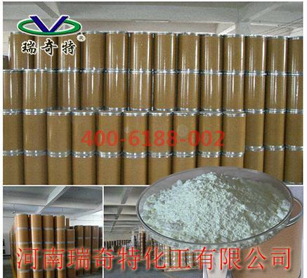 国内荧光增白剂OB生产厂家