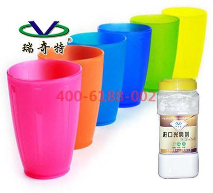 塑料优质增亮剂的应用