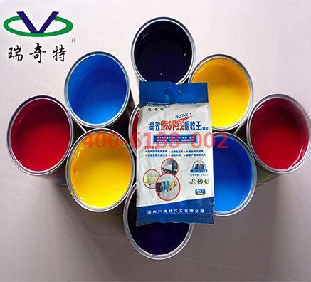 油墨紫外线吸收剂