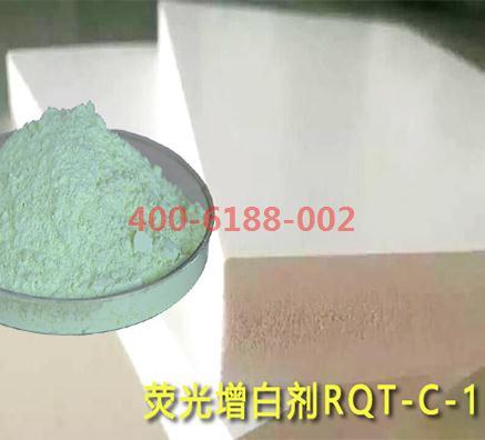 PVC发泡鞋材专用增白剂