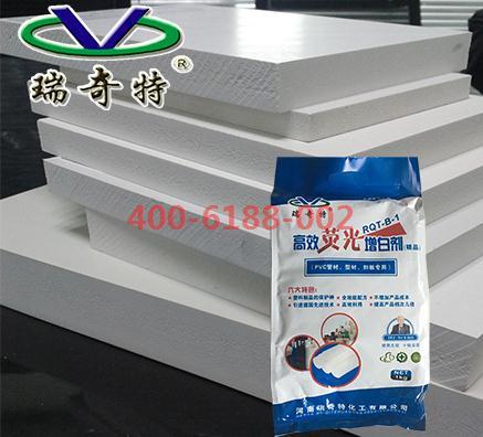 PVC增白剂您选对了吗