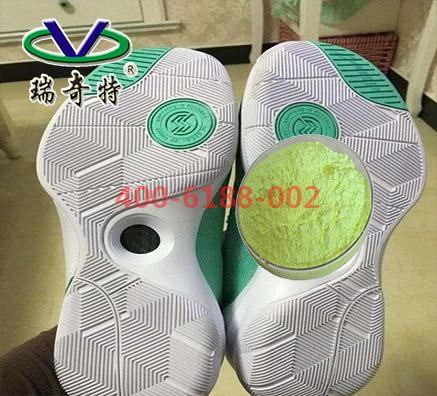 用于鞋材发泡KCB增白剂生产厂家