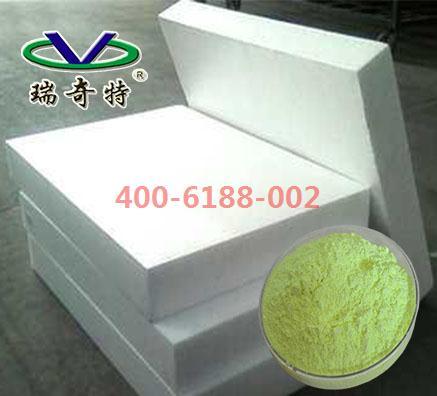 塑料发泡增白剂KCB生产厂家