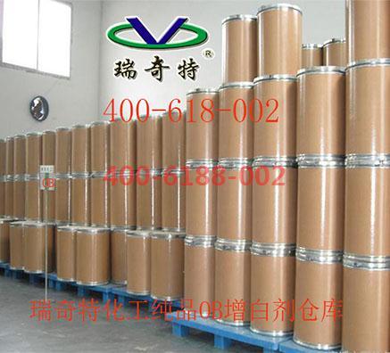 纯品OB增白剂生产厂家
