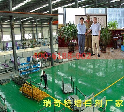 现货KCB增白剂生产厂家