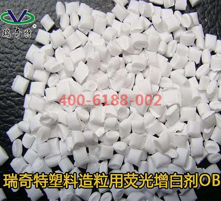 现货增白剂OB价格多少钱一公斤