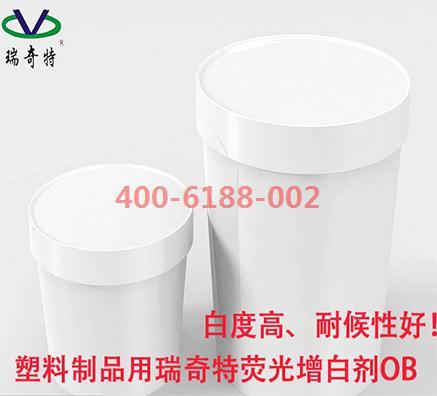 高纯度增白剂OB瑞奇特现货销售