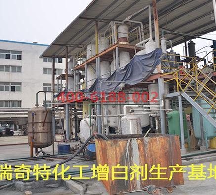 优质荧光增白剂OB生产厂家