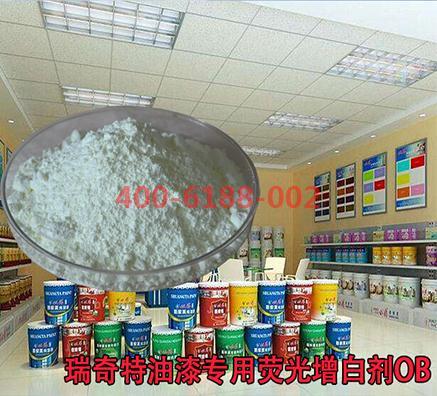 优质荧光增白剂OB在哪里可以买到