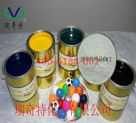 高纯度荧光增白剂OB生产厂家